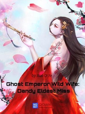 Дикая Жена Призрачного Императора