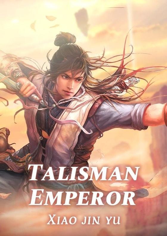 Император Талисманов