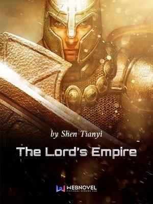 Империя Повелителя