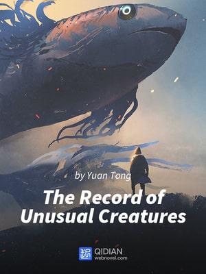 Хроники Фантастических Существ