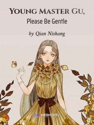Молодой мастер Гу, пожалуйста, будьте нежны