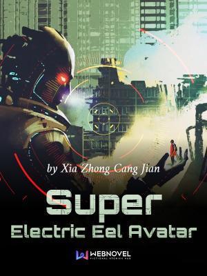 Аватар Супер Электрического Угря