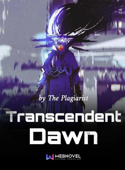 Трансцендентальный рассвет