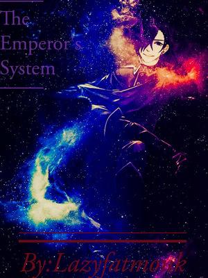 Система императора