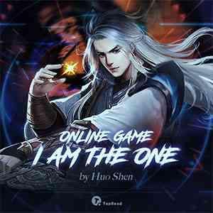 Онлайн игра: я тот самый