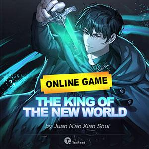 Онлайн игра: Король Нового Света