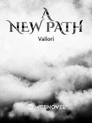 Новый путь