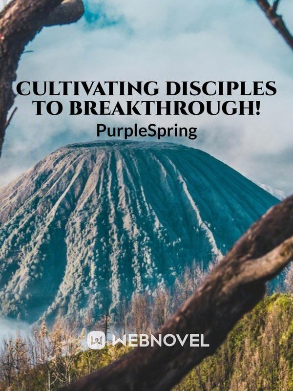Культивирование Учеников к Прорыву