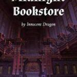Полночный книжный магазин